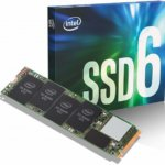 Intel Does Not Launch Different SSD Configurations Under the Same SKU